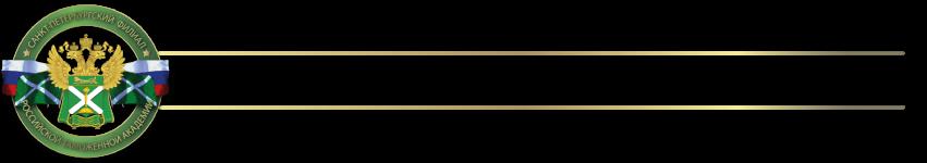 Логотип ЭИОС Санкт-Петербургского филиала РТА